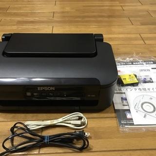 EPSON PXー105 プリンターの画像
