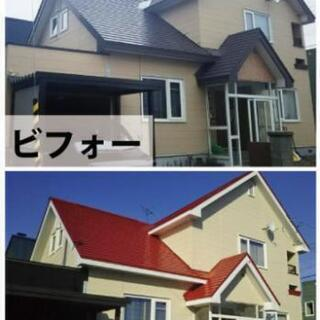 格安にてお家の塗り替え致します。