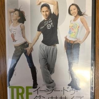 TRF イージードゥダンササイズ DVD