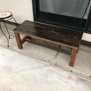 【美品】2人掛け木製ベンチ