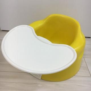 バンボ  テーブル付き 黄色