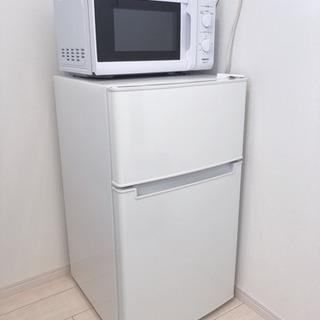 冷蔵庫 & 電子レンジ 使用半年 美品です