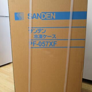 サンデン 冷凍ストッカー PF-057XF 未使用