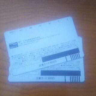 ふる~い図書カード