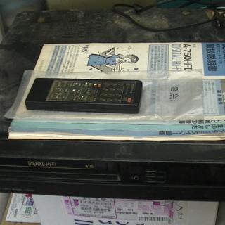 貰って下さい VHSデッキ ジャンク A-750HFD