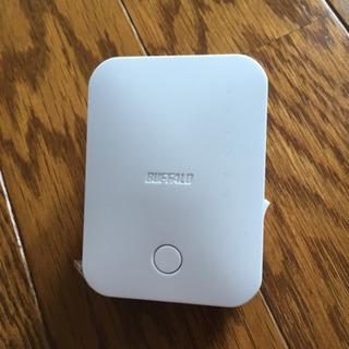 WiFi中継機 本体のみ 徐々に値下げします