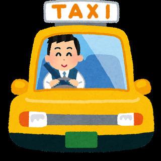 (GMTH)40代~60代が多数活躍中!タクシードライバー大募集!