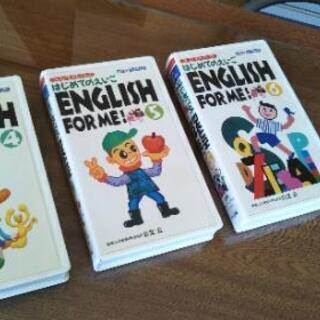 くもん【ENGLISH FOR ME 4~6】はじめてのえいご
