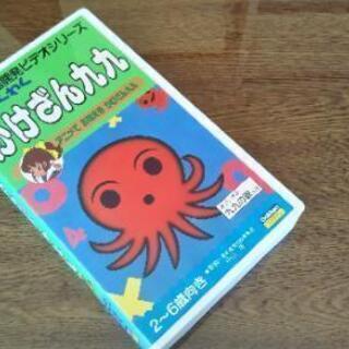 学研【かけざん九九】VHS