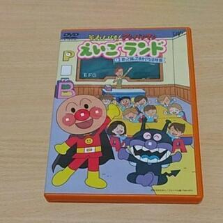アンパンマン えいごランド DVD