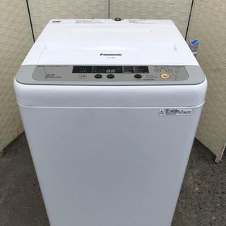 🌈🌈🌈Panasonic全自動電気洗濯機‼️2015年製❗️5kg🥰