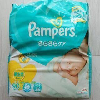 パンパースおむつ☆新生児サイズ