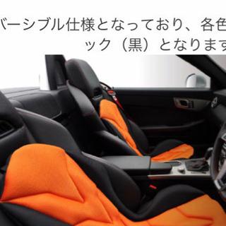 Mission Praise 車用サポートクッションシート…