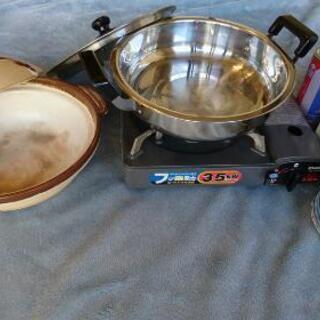 土鍋 と ステンレス鍋 カセットコンロ  カセットボンベ 小皿