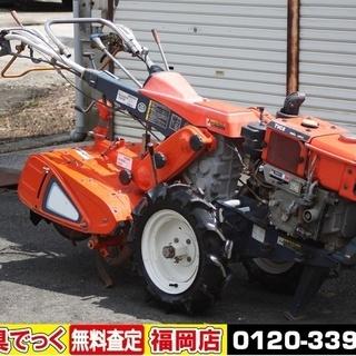 クボタ 耕運機 KRA75 ディーゼル 7.5馬力