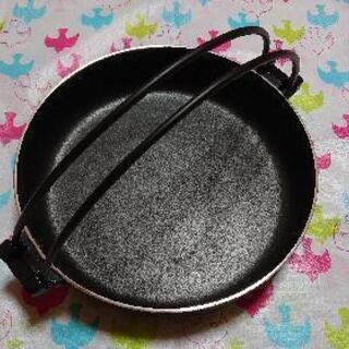すきやき鍋 26㎝