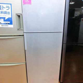 【トレファク府中店】大容量の2ドア冷蔵庫です!