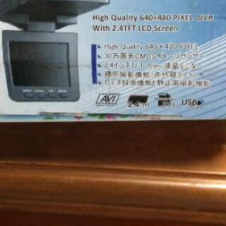 車の必需品ドライブレコーダー10000円→特価で2000円!すぐ...