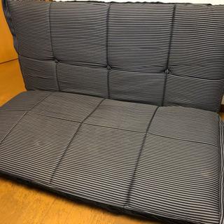 座椅子タイプソファ
