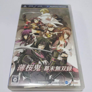 PSP 薄桜鬼 幕末無双録