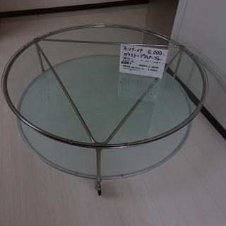 ガラストップ丸テーブル(R109-49)
