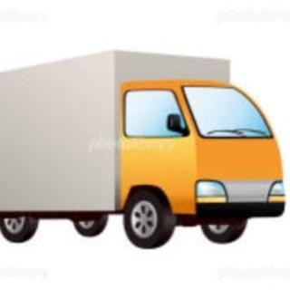 軽自動車及び1.5t車での包装資材の配送です!