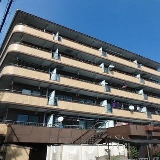 西武拝島線東大和市駅徒歩15分3DK、早い者勝ち! 初期費用なん...