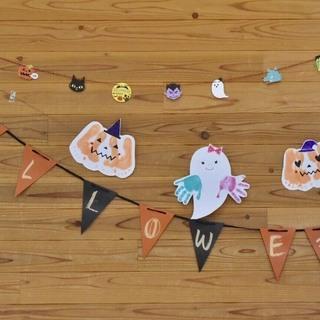 10月7日【京都・参加無料】ハロウィン手形足形アート&ママのマネ活