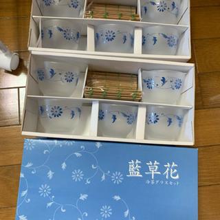 藍草花 冷茶グラスセット 2つセット