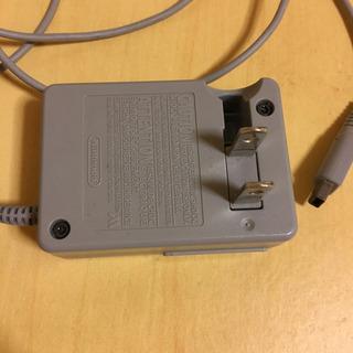 充電器 DS 用