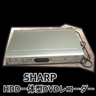 SHARP HDD一体型DVDレコーダー