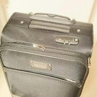 【差し上げます!】キャスター付スーツケース