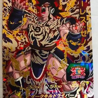 スーパードラゴンボールヒーローズ/SDBH4弾
