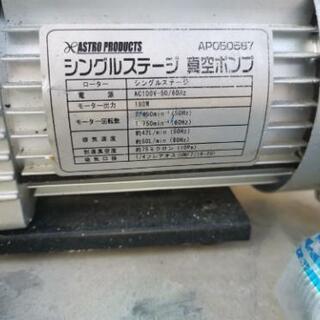 6000円エアコン取付セット 真空ポンプ他