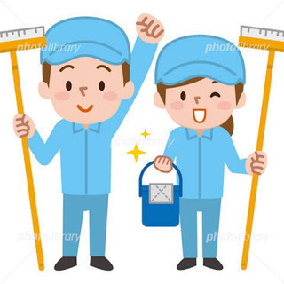 ‼️急募‼️清掃作業員募集中👀
