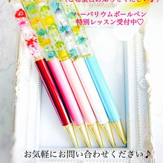 【名古屋市昭和区】ハーバリウムボールペン特別レッスン♡2本作れます