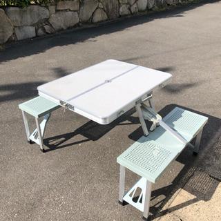 アルミ折りたたみアウトドアテーブルチェア パラソルセット