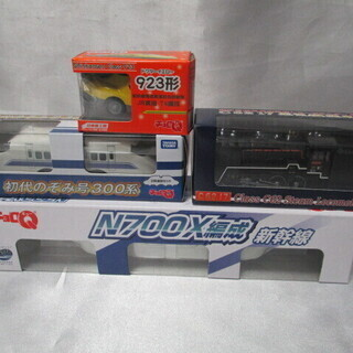 日車夢工房 チョロQ 新幹線 N700系 初代のぞみ号300系 ...