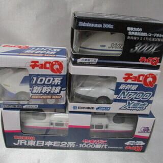 日車夢工房 チョロQ 新幹線 やまびこ JR東日本E2系-…