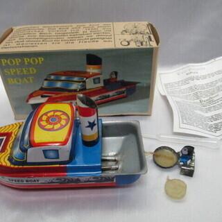 ブリキのおもちゃ 船 ボート POP POP SPEED BOA...
