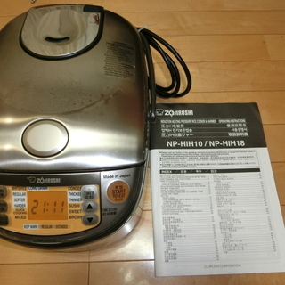 ZOJIRUSHI NP-HIH10 5.5合炊き 220V仕様