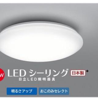 ★綺麗★日立 LEDシーリングライト スタンダードタイプ LEC...