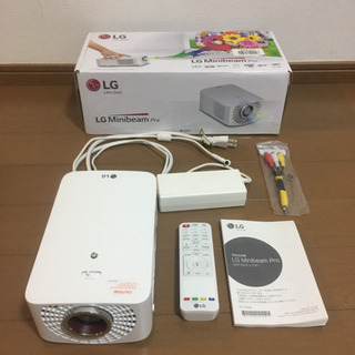 (休止中)【美品】LG PF1500G フルHD LEDランプ ...