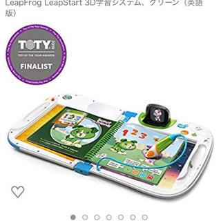 【新品、未使用】leapfrog leap start 3D ➕...