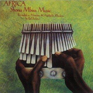 ≪ジンバブエ≫ショナ族のムビラ2 ~アフリカン・ミュージックの真...
