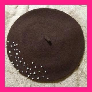 ブラウン 茶色 ベレー帽 パール ビーズ