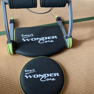 wonder Core  美品