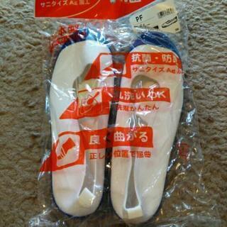新品☆上靴 25.5cm