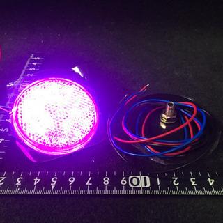 汎用 クリアーレンズ ピンクLED反射板リフレクター 12V  ...