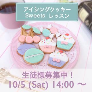 アイシングクッキー  10/5(土) 14:00~ Sweets...